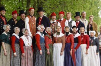 Датчане