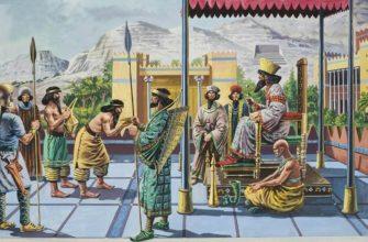 Древние персы