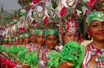 Никарагуанцы