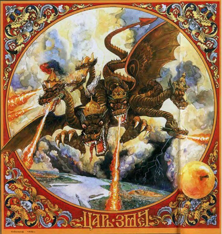 Скипер-Зверь, Царь змей - страшное чудовище славянских преданий