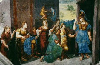 Афина и Арахна
