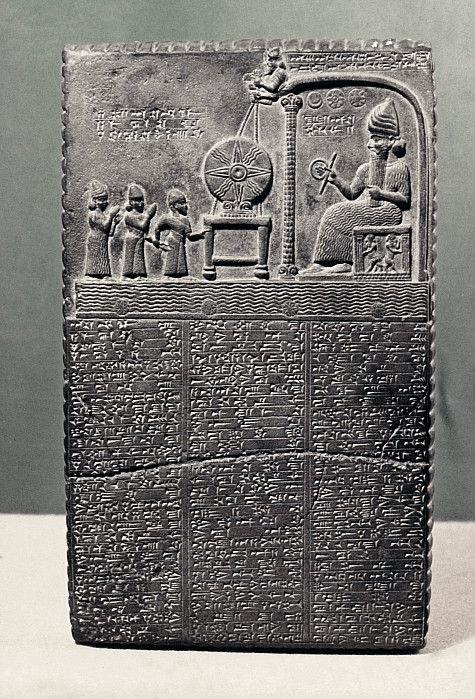 Шумерская клинописная табличка