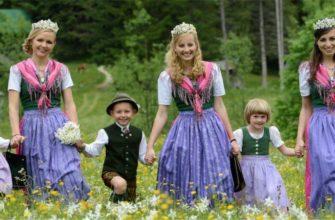 Австрийцы