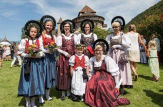 Лихтенштейнцы