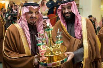 Саудовцы