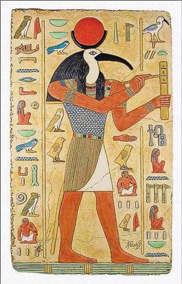 Тот - египетский бог мудрости и знаний