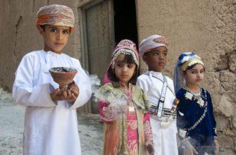 Оманцы