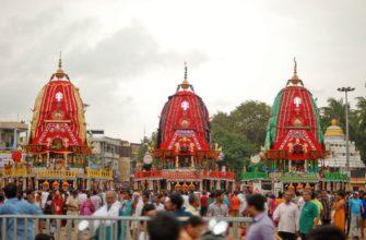 Ратха-Ятра