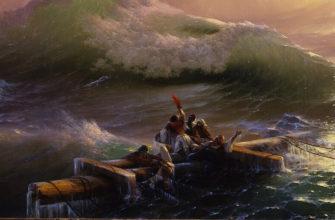 Фрагмент картины «Девятый вал»