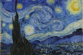 Картина Ван Гога «Звездная ночь»