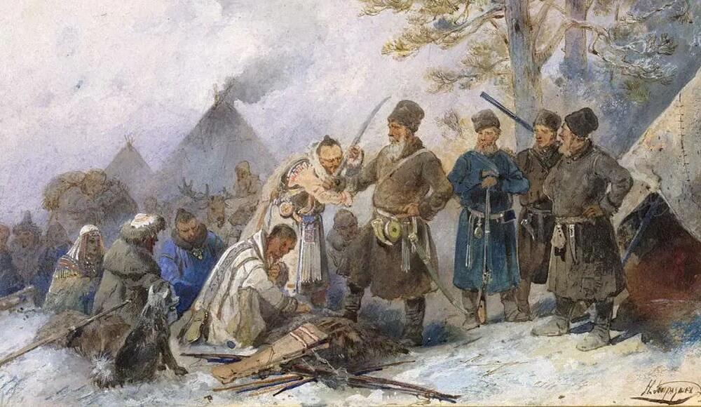 Освоение Сибири художник Н.Н Каразин