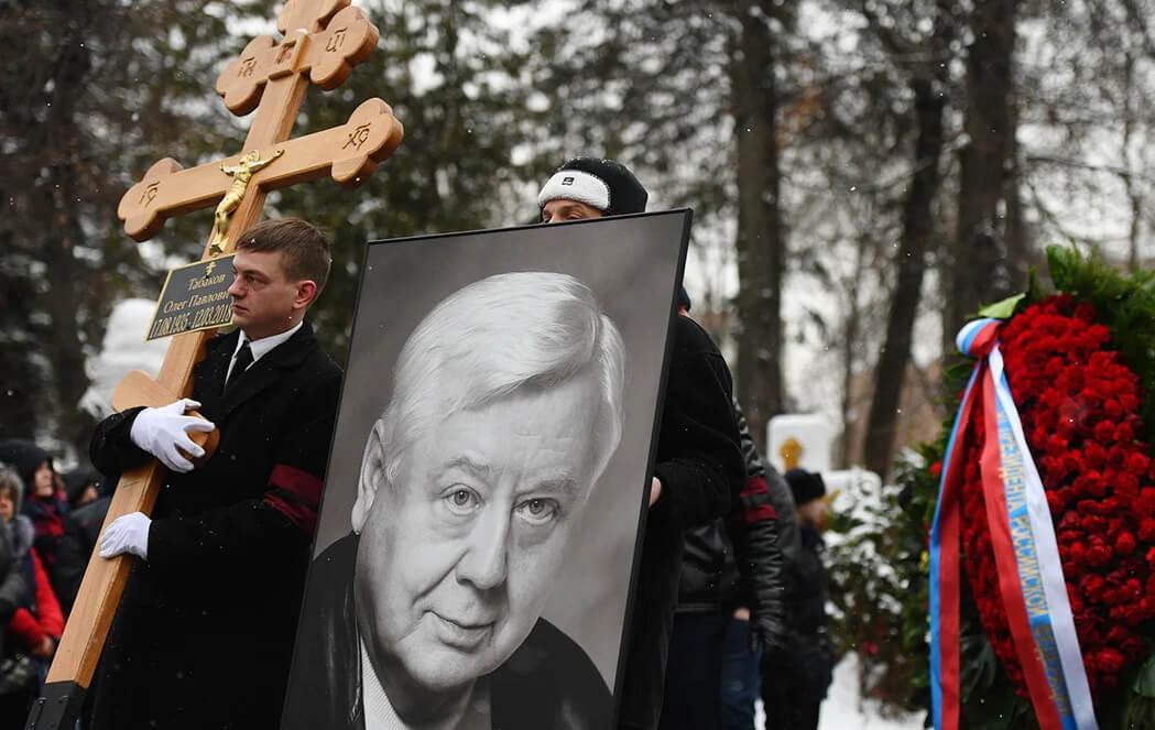 Похороны Олега Табакова на Новодевичьем кладбище в Москве, 15 марта 2018 года