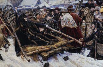 Картина «Боярыня Морозова»