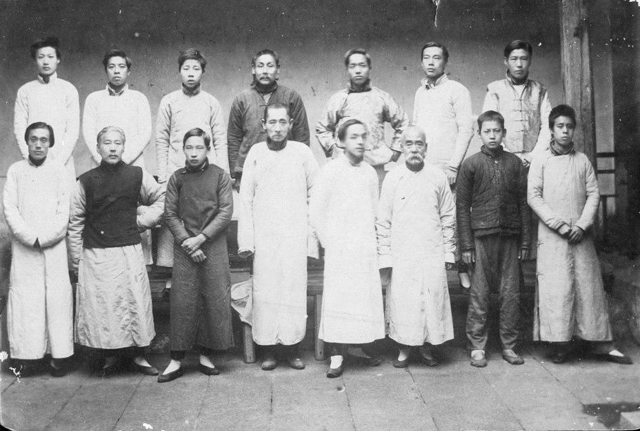 Маньчжурский народ в Фучжоу в 1915 году