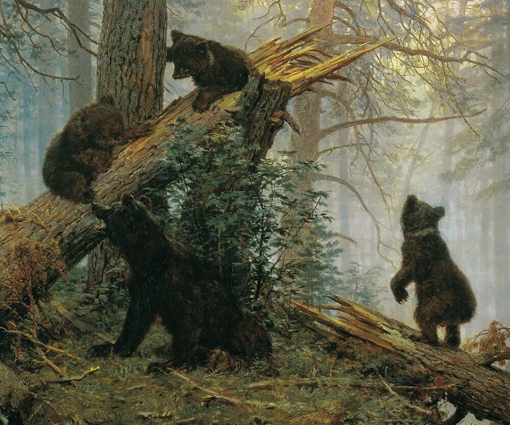 Медведица и три медвежонка. Фрагмент картины «Утро в Сосновом лесу»