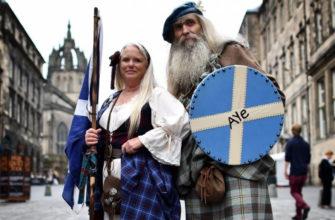 Шотландцы кто такие