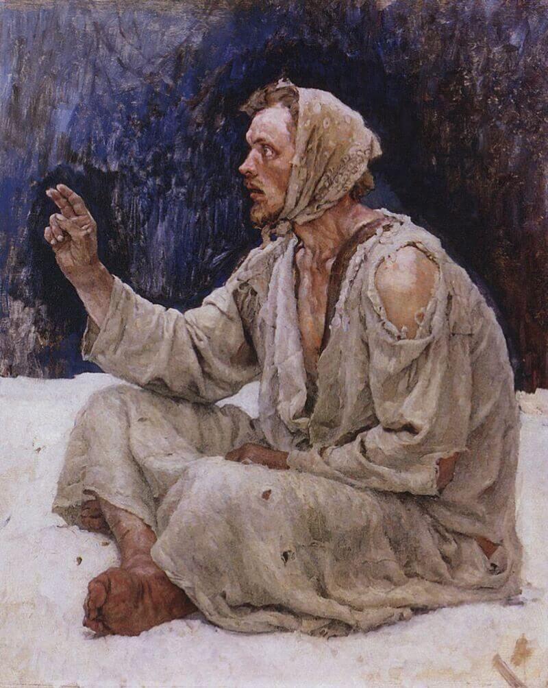 Василий Суриков «Юродивый, сидящий на снегу», этюд к картине, 1885 год