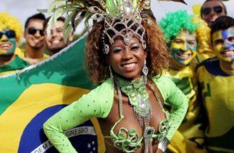 Бразильцы кто такие