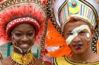Гайанцы