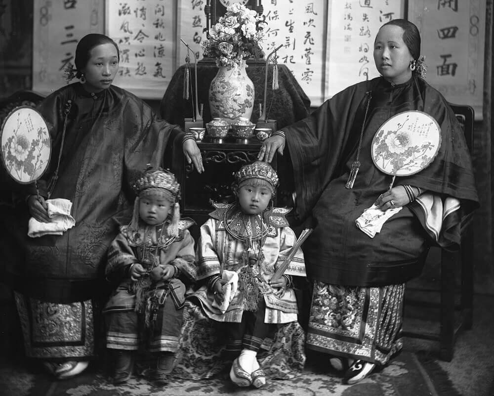 Семейство народа хань