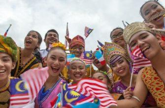 Малайцы кто такие?
