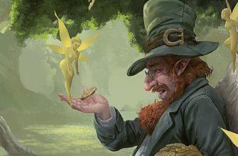 Лепрекон из мифов ирландцев