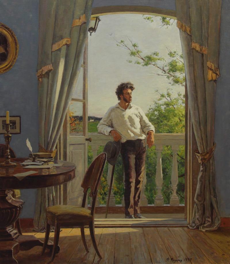 Фёдор Борисович Фёдоров «А. С. Пушкин в Михайловском», 1999 год