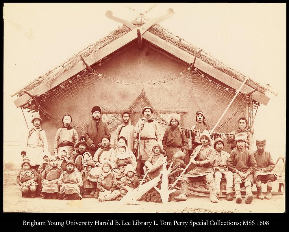 Нанайцы в XIX веке, фото из путешествия Уильям Генри Джексона, 1895 год Местонахождение: Университет Бригама Янга, Прово, Юта, США