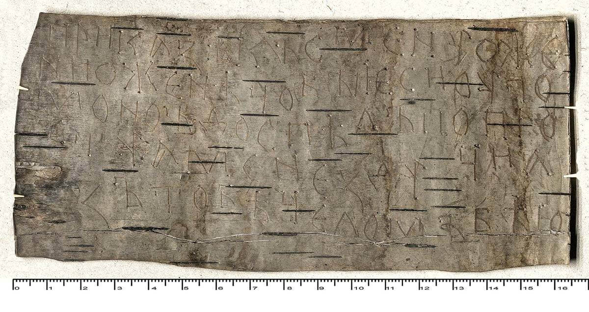 Берестяная грамота к Семену от жены, 1400‒1410 годы / gramoty.ru