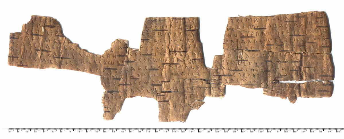 Берестяная грамота с росписью доходов с нескольких сел, Новгород, 1380‒1400 годы