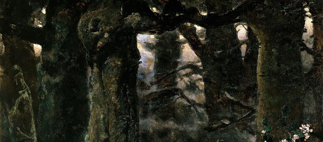 Деревья, фрагмент картины