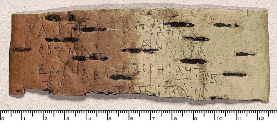 Ключевые слова отпуста (среди святых — Борис и Глеб), Новгород, 1075‒1100 годы