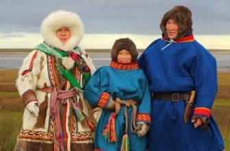 Ненцы в народных костюмах