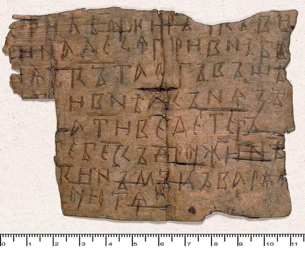О денежных делах (с упоминанием князя и варягов), Новгород, 1140‒1160 годы