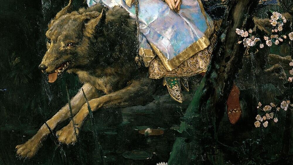 Образ Волка, фрагмент картины