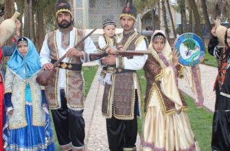 Традиции персов