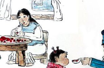 Джунчжи китайский праздник