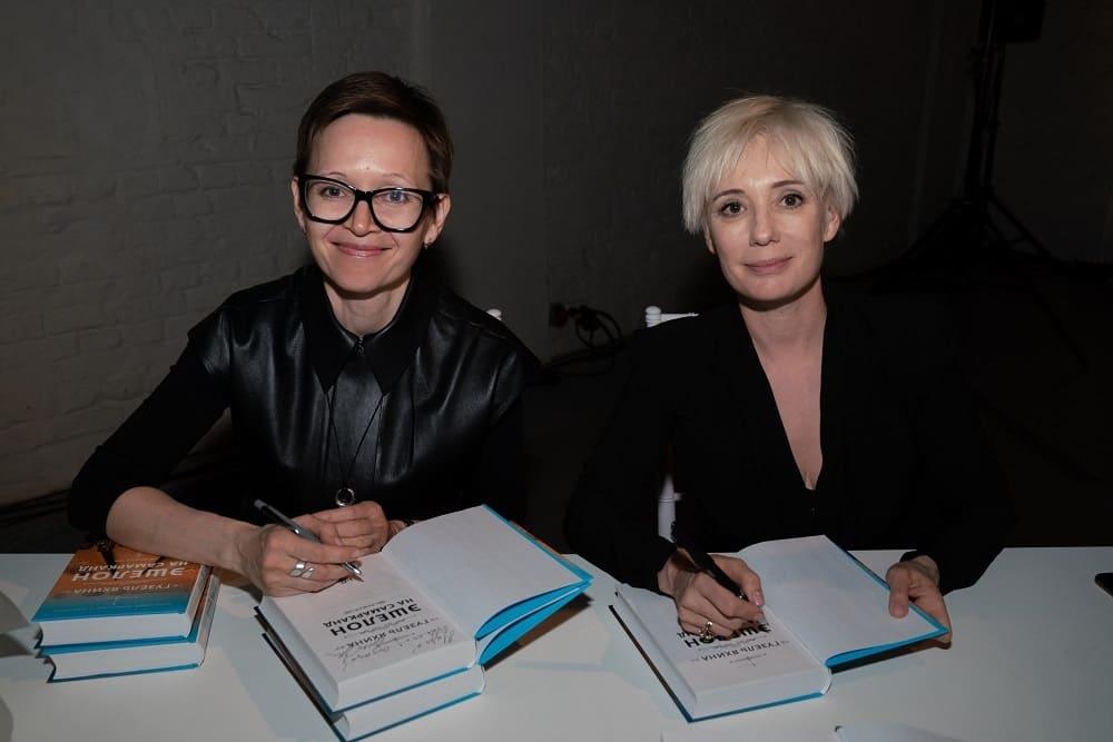 Гузель Яхина на закрытой благотворительной презентации книги / glamour.ru