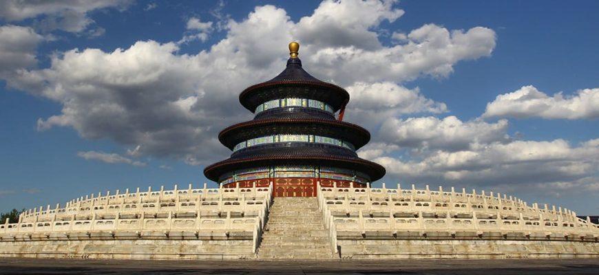 Храм неба в Китае