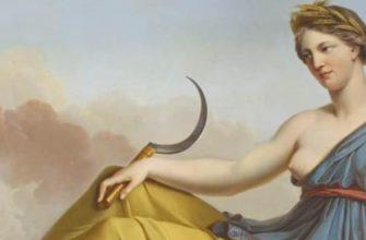 Опа богиня Рима