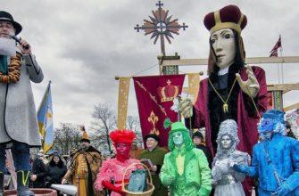 Представление на фестивале казюкас