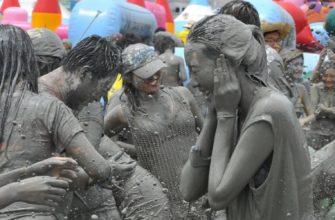 Фестиваль грязи (Boryeong Mud Festival) в Корее