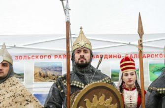 Форум Кабардино-Балкарии «Машук-2018