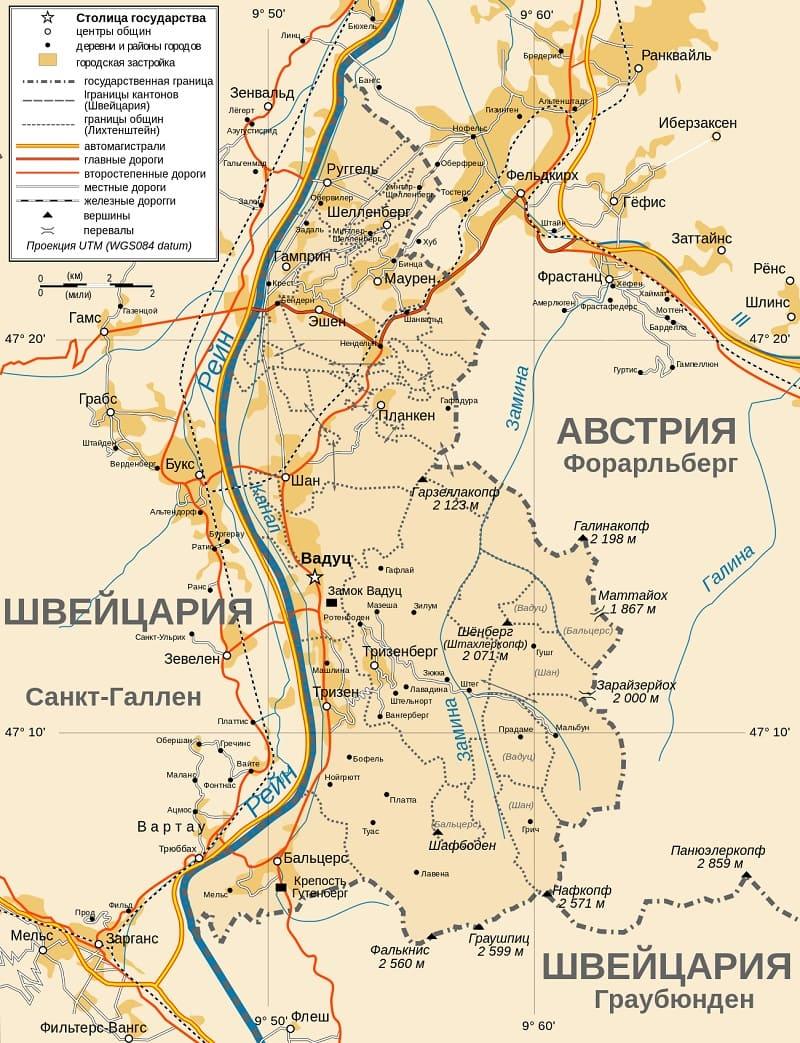 Карта Лихтенштейна / © Буррихон / wikimedia.org