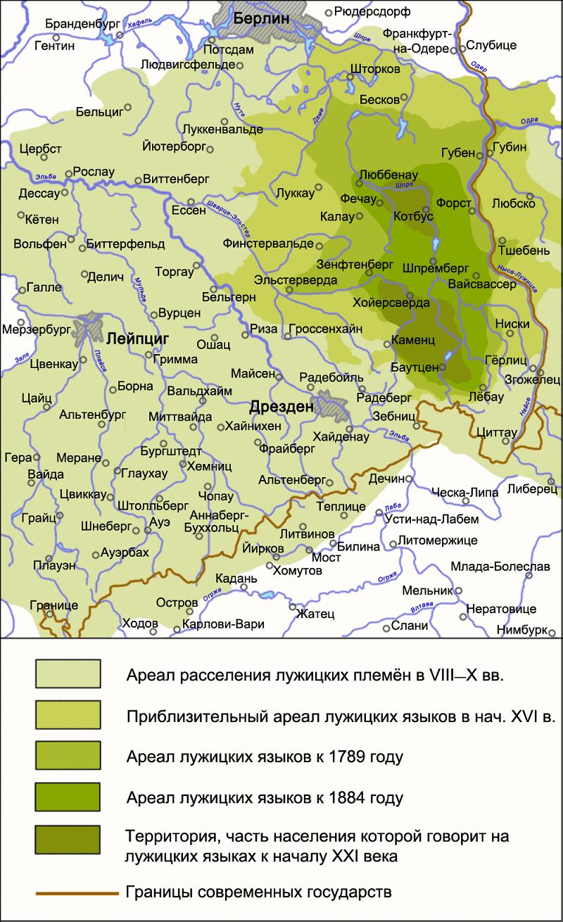 Карта серболужицкого языкового ареала / © Trevbus / wikimedia.org