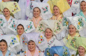 Лужицкие сербы в германии