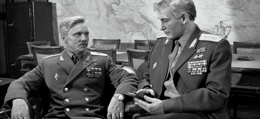 Фильм «Офицеры»