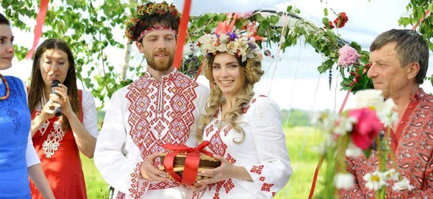 Свадьба в русской традиции