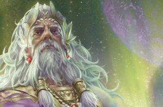 Бог Уран