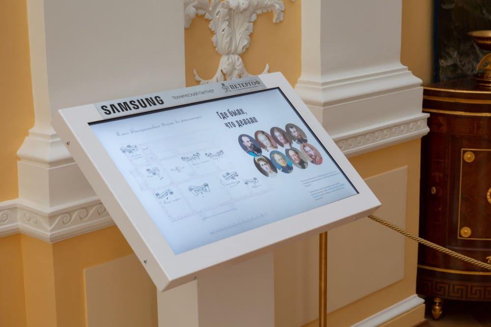 современное оборудование уже в музее / peterhofmuseum.ru